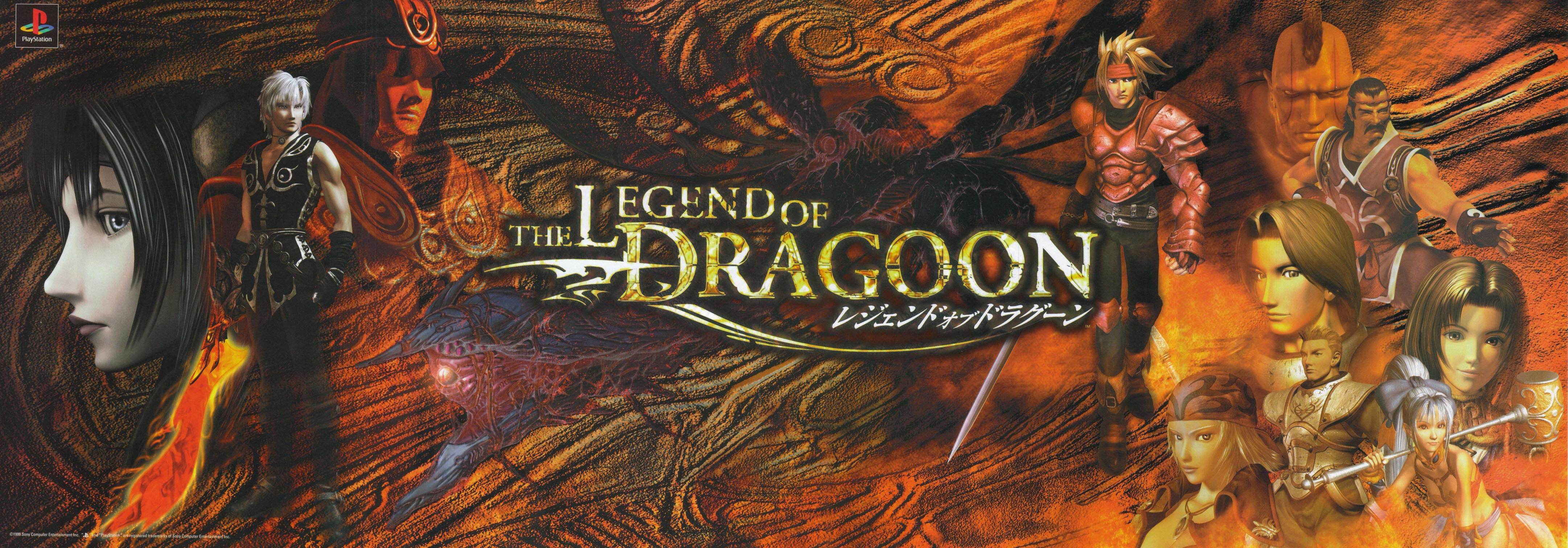 Review | The Legend of Dragoon