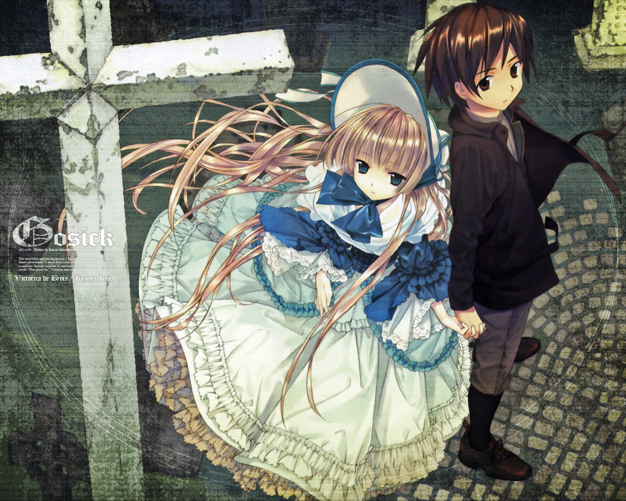 Review | Gosick