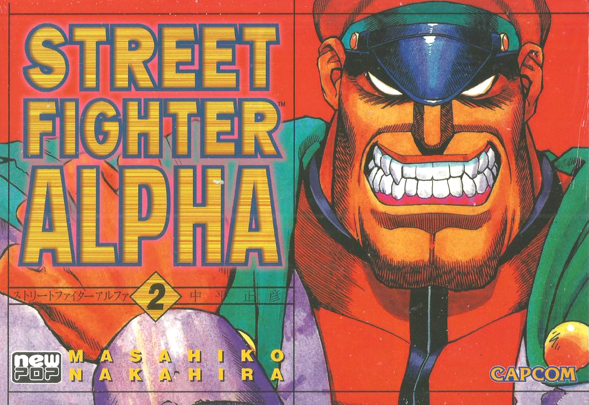 Street Fighter Alpha - Vol 2 - New Pop