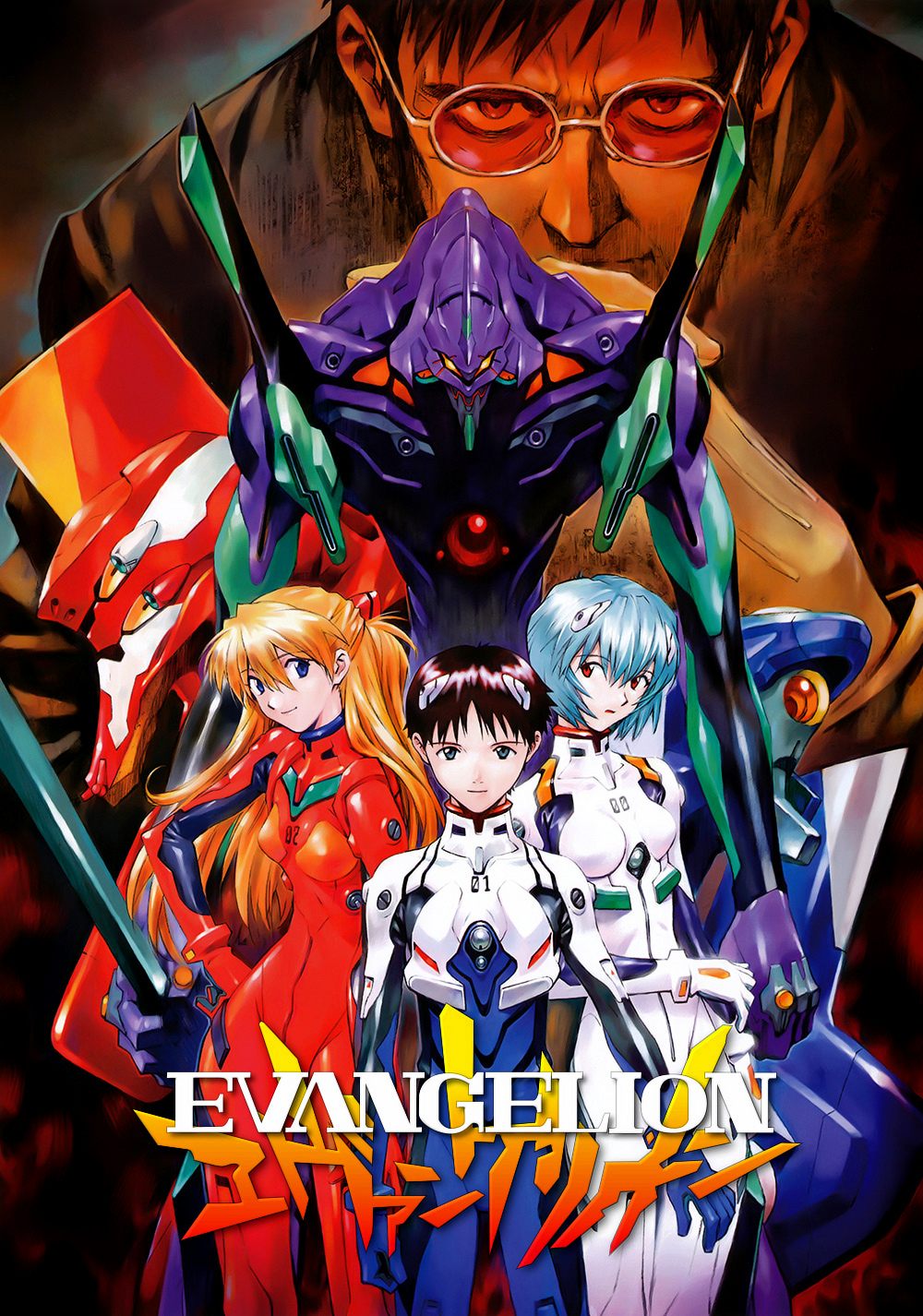 neon genesis evangelion reviews on