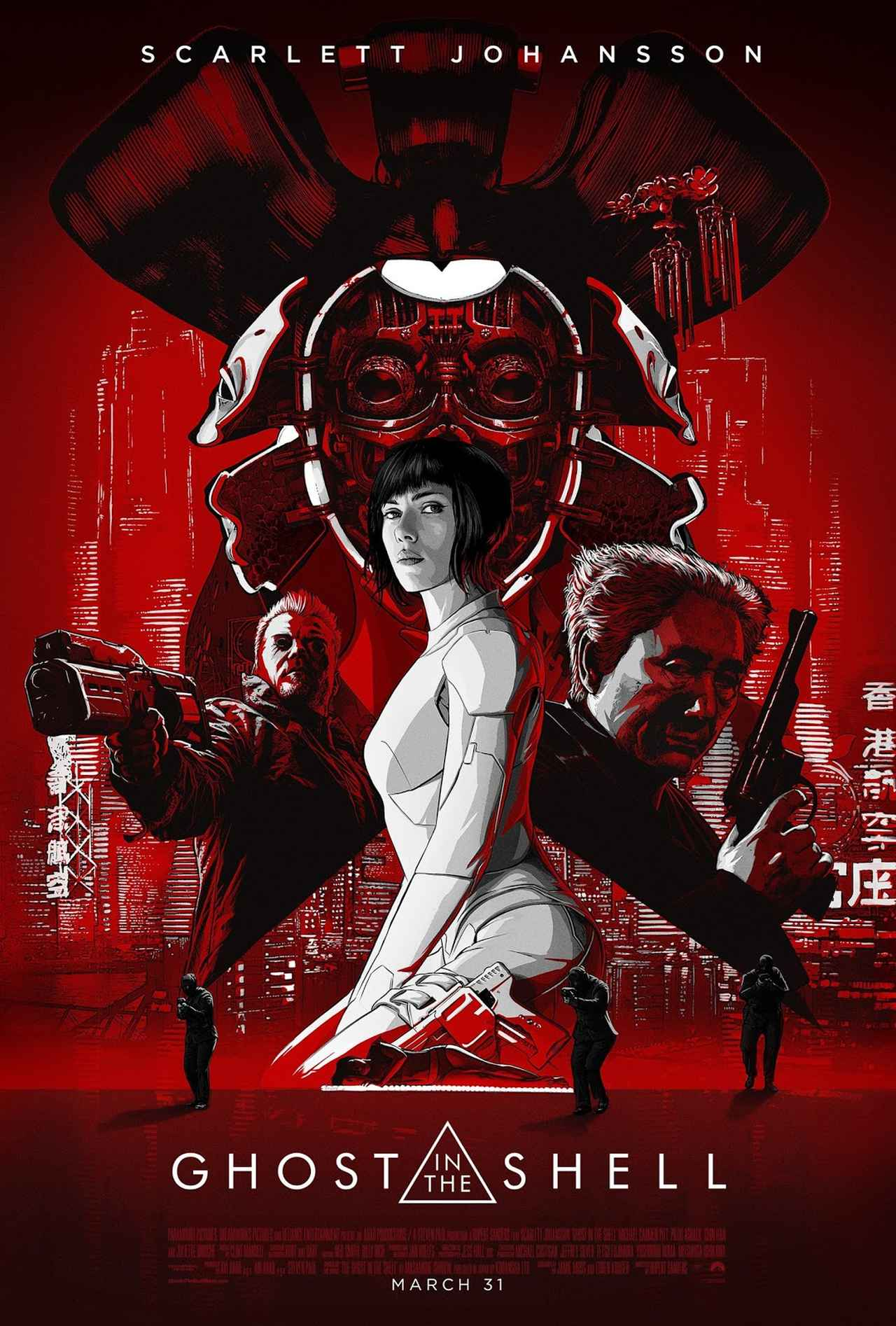 Crítica | A Vigilante do Amanhã: Ghost in The Shell