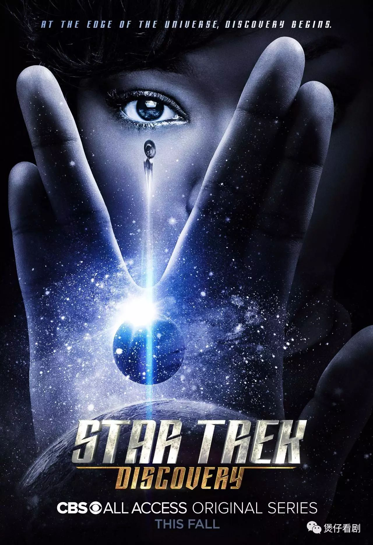 Review | Star Trek Discovery – 1ª Temporada (Parte 1)
