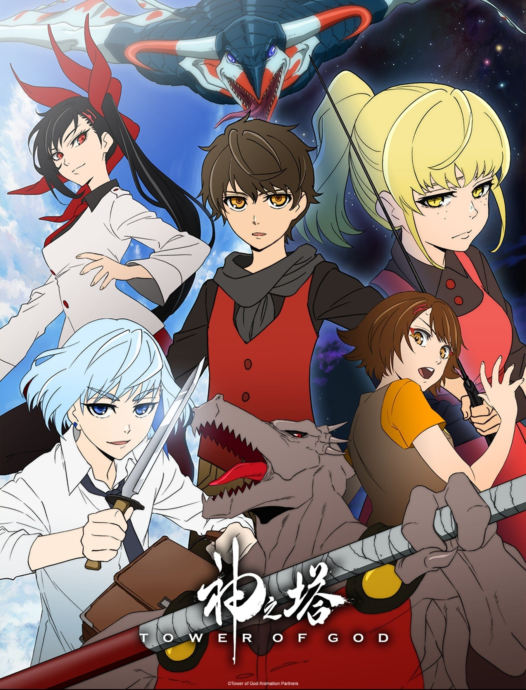 Review | Tower of God – 1ª Temporada