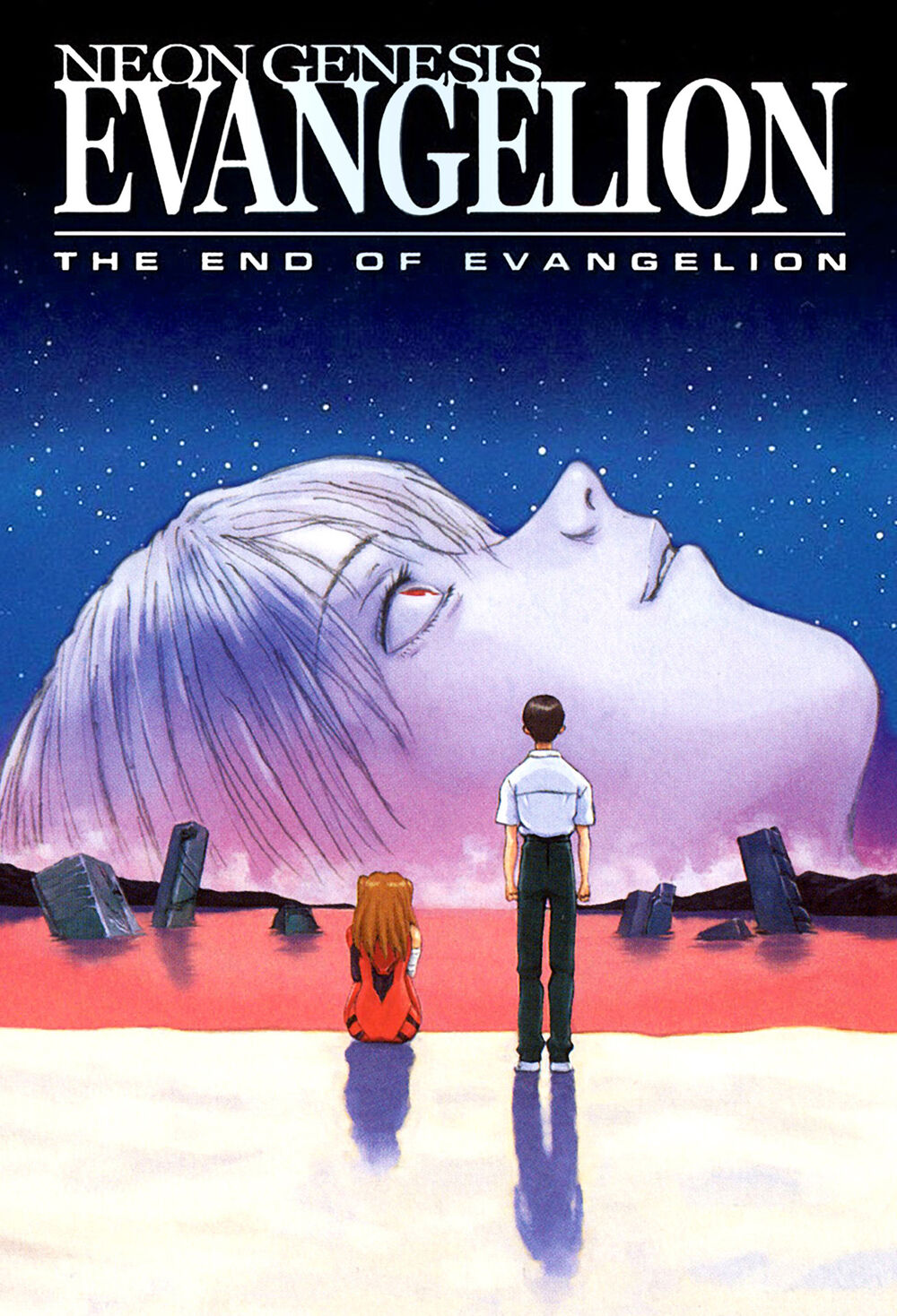 Crítica | The End of Evangelion