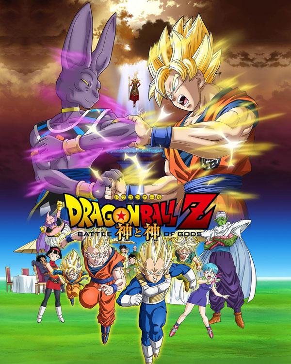 Crítica | Dragon Ball Z: A Batalha dos Deuses