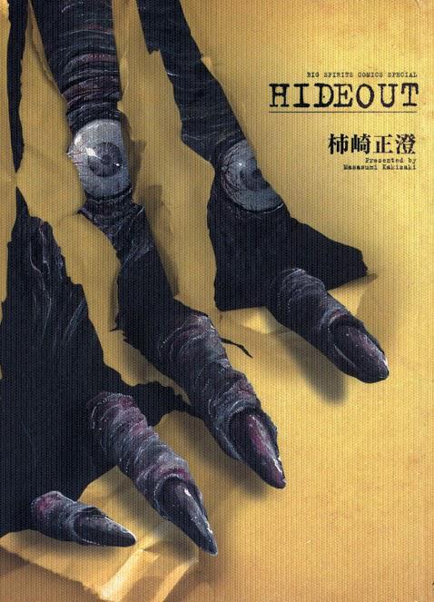 Resenha | Hideout