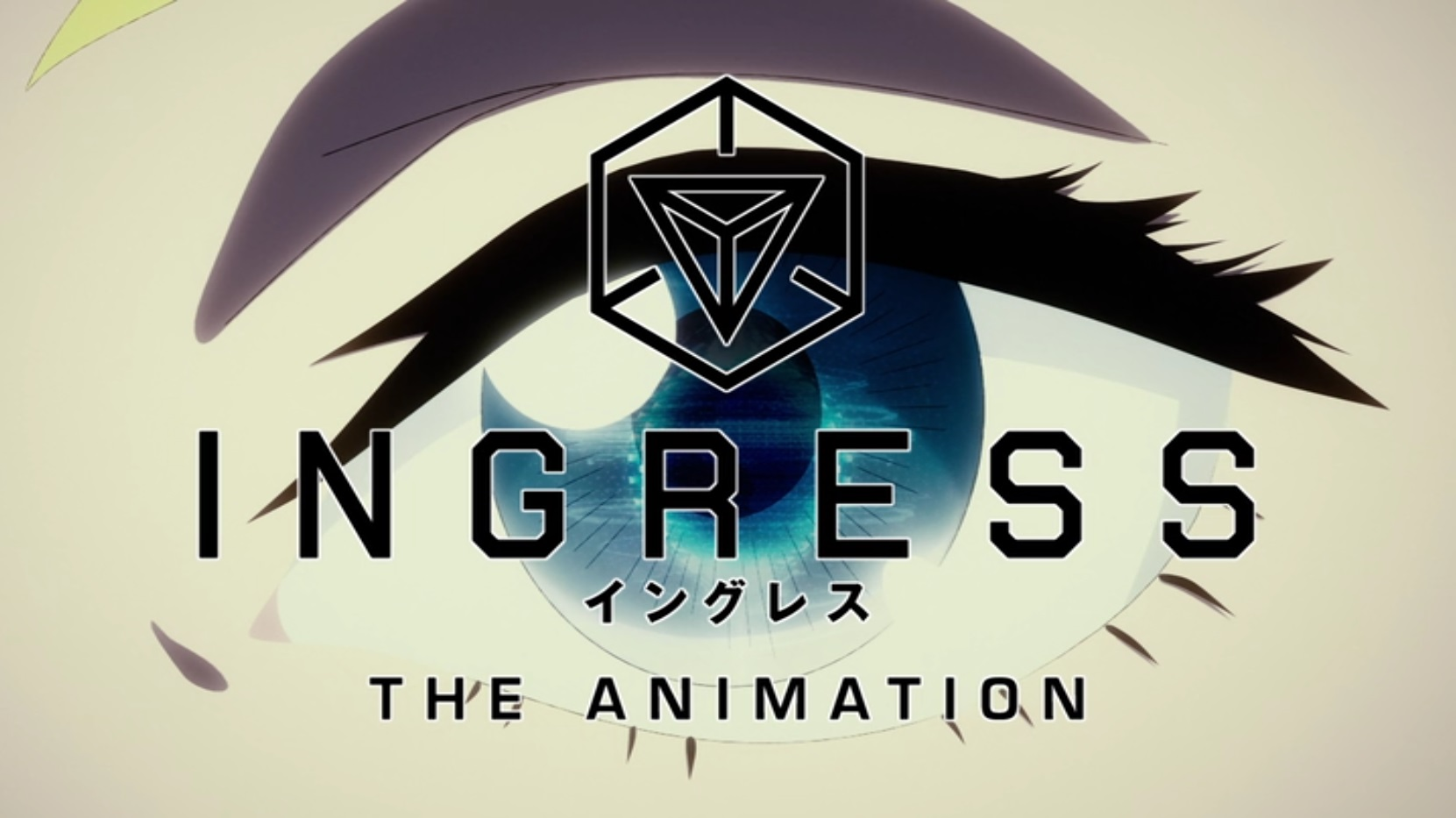 Review   Ingress: The Animation – 1ª Temporada