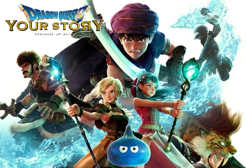 Crítica | Dragon Quest: Your Story
