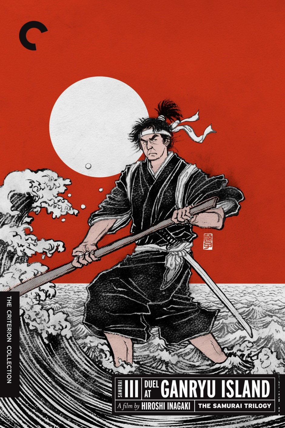 Crítica | Samurai III: Duelo na Ilha Ganryu