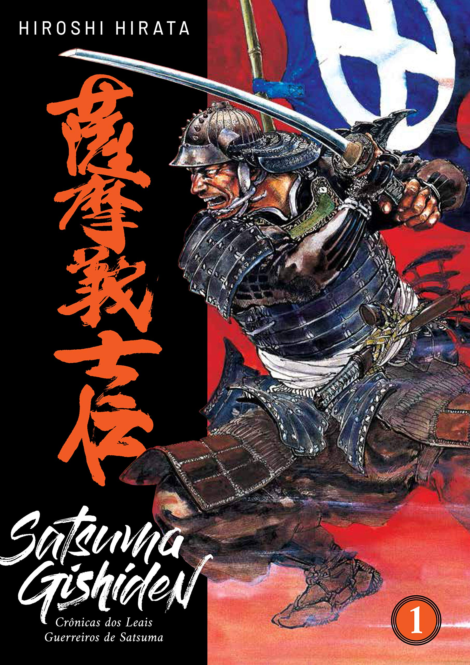 Resenha   Satsuma Gishiden: Crônicas dos Leais Guerreiros de Satsuma – Volume 1