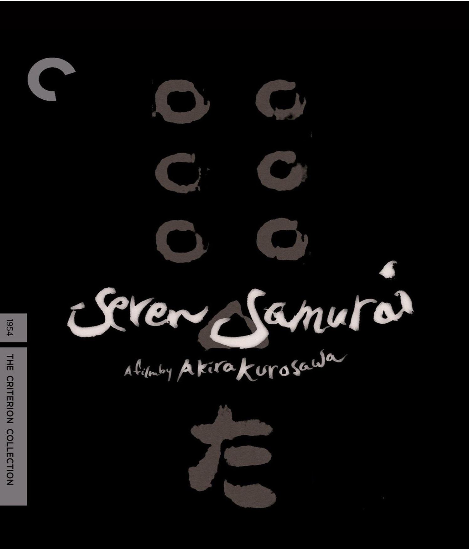 Crítica | Os Sete Samurais