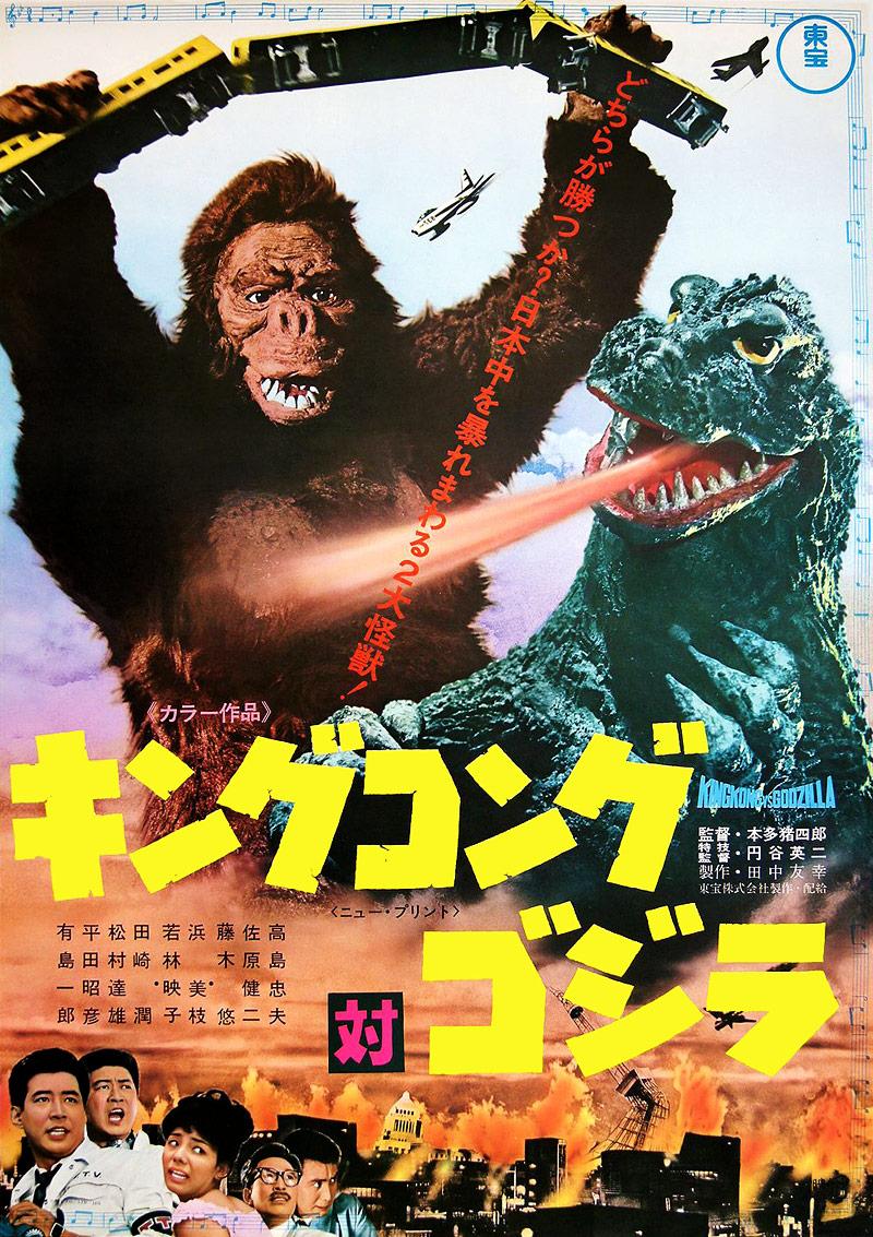 Crítica | King Kong vs. Godzilla (1962)
