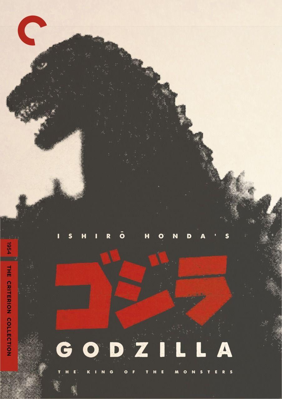 Crítica | Godzilla (1954)