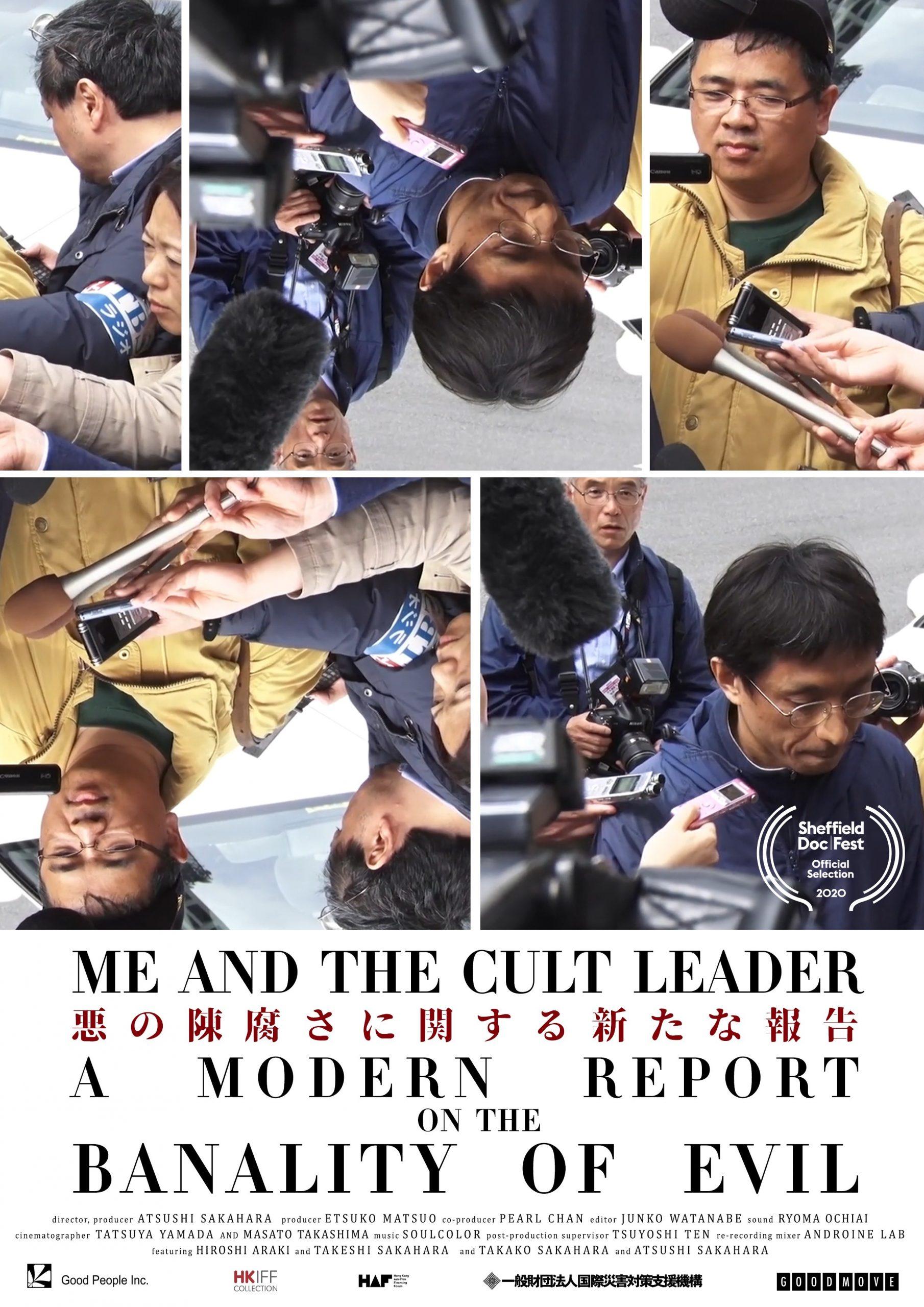 Crítica | Eu e o Líder da Seita