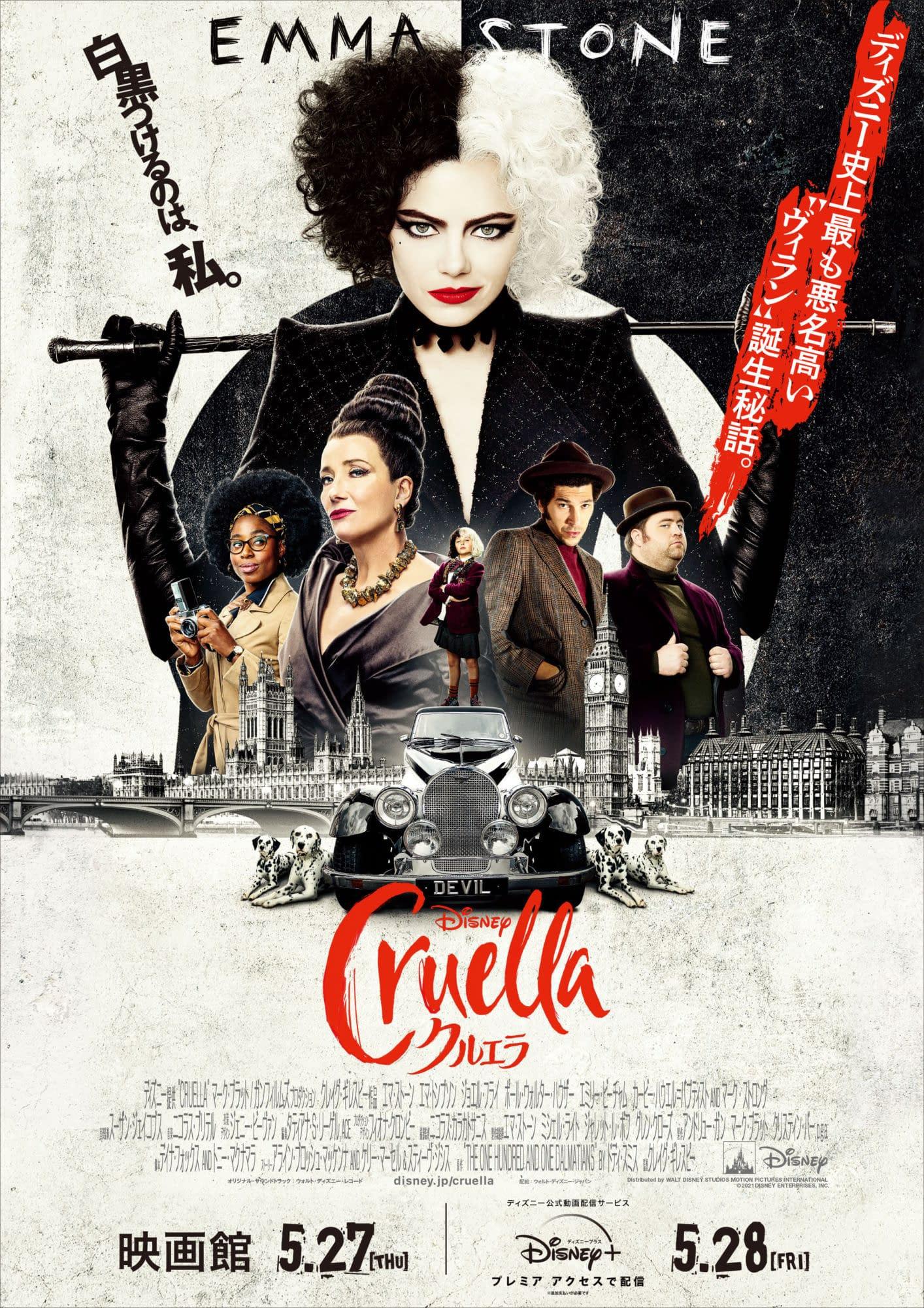 Crítica | Cruella