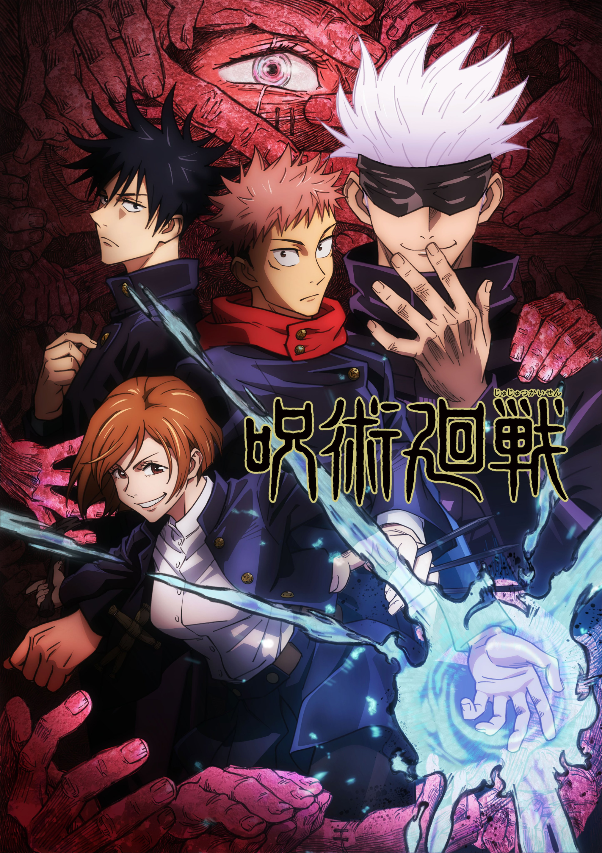 Review | Jujutsu Kaisen – 1ª Temporada